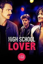 Okładka: High School Lover (2017)